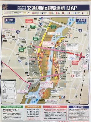 長岡花火会場マップの写真