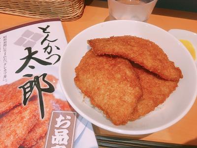 とんかつ太郎のミニカツ丼の写真