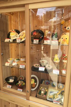 りらっくま茶房宮島店の画像