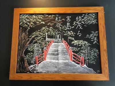 スターバックスコーヒー厳島表参道店の画像