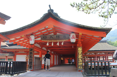 厳島神社入り口の写真