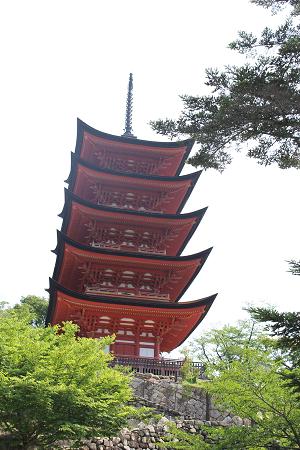 厳島神社の五重の塔の写真