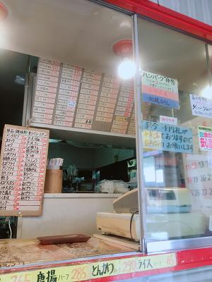 お弁当くりむら店内の写真