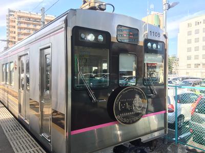 飯坂線電車の外観の写真