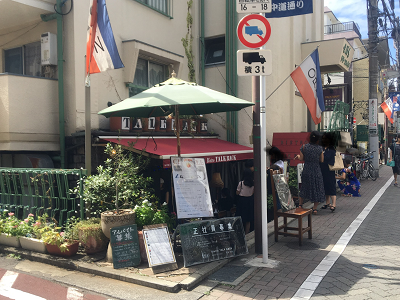 吉祥寺TALK BACKの店舗外観の写真