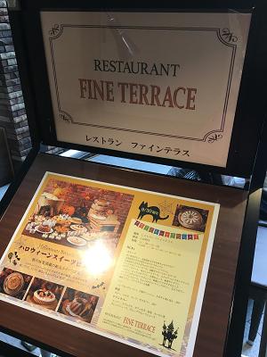 東京ベイ舞浜ホテルレストランの写真