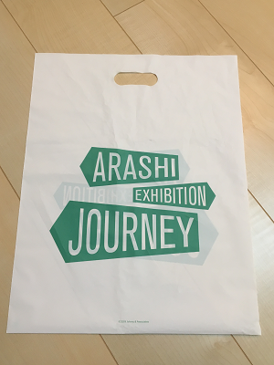 嵐を旅する展示会ショッピングバッグの写真