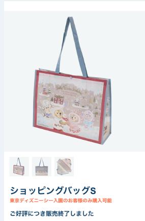 ショッピングバッグの写真