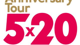 嵐5x20ライブビューイングロゴ