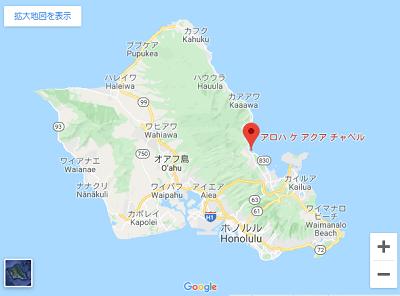 アロハ・ケ・アクアの地図の写真