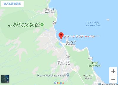 アロハ・ケ・アクアの地図