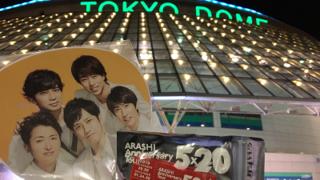 東京ドームプレ販売の写真