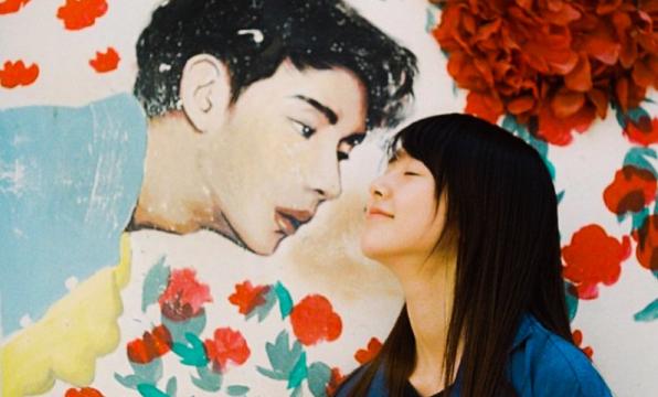 唐田えりか匂わせキス画像の写真