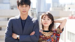 杏と東出昌大別居、相手は唐田えりかの写真