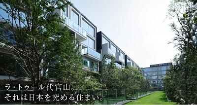キンプリ平野紫耀マンションの画像