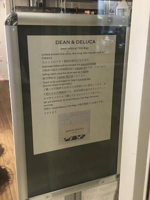 DEAN & DELUCAハワイ限定トートバッグの写真