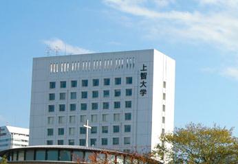 上智大学理工学部の写真