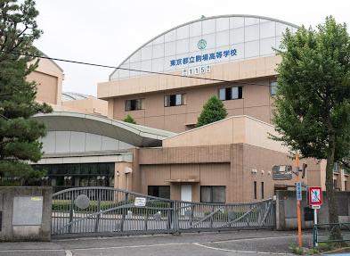 都立駒場高校の写真
