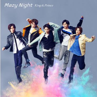 Mazy Night初回限定版Bの写真