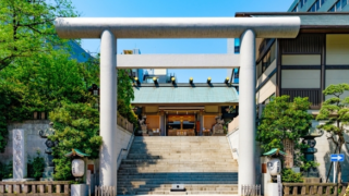 北川景子安産祈願の神社は芝大神宮の写真