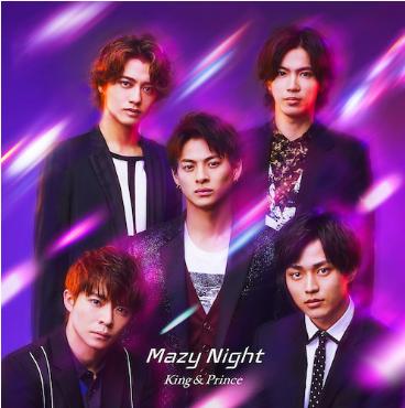 Mazy Night通常版の写真