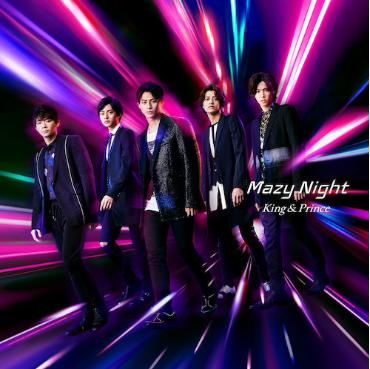 Mazy Night初回限定版Aの写真