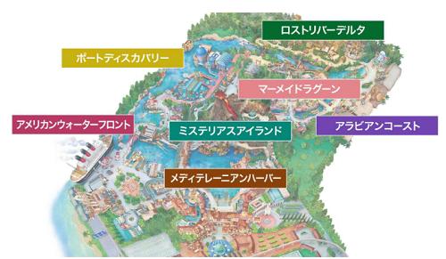 ディズニーシーの地図