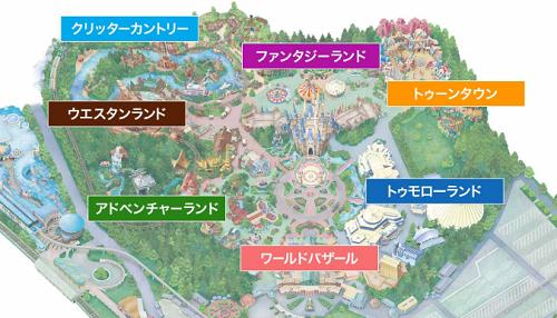 ディズニーランドの地図の写真