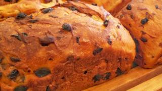マチダベッカリーのレーズン生食パンの写真