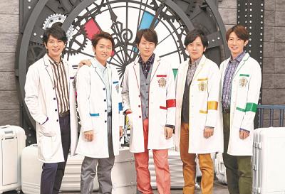 嵐ワクワク学校オンライン櫻井翔へのメンバーからのメッセージが素敵すぎるの写真