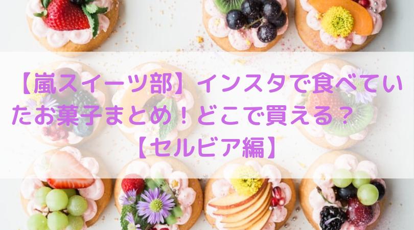 カップケーキの写真