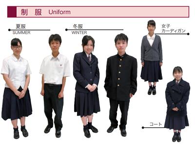 福岡県立東筑高等学校の制服の写真