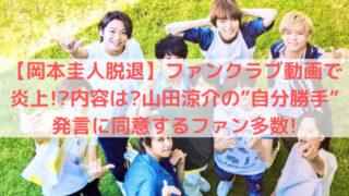 Hey!Say!JUMP9人の写真