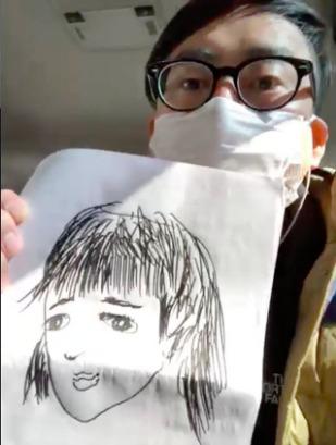 おいでやす小田嫁(妻)のイラストの画像
